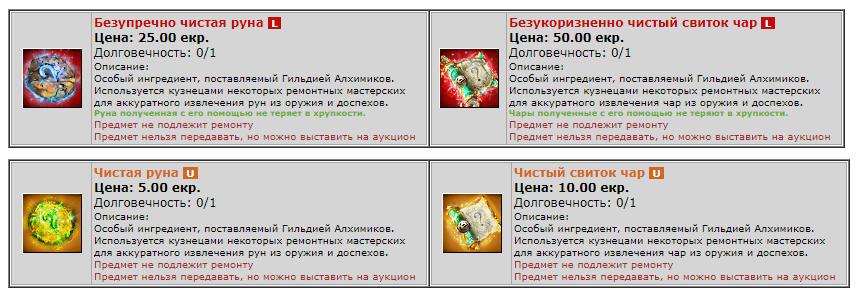 http://img.scrolls.combats.com/ph/1045548996/src/jJ32k8zUgZoPYLzA2lAbQ6ZHb0400UP6FuuYfhcdUzQ.png