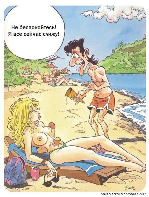 картинки про секс с юмором