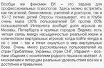 runet_bk_5