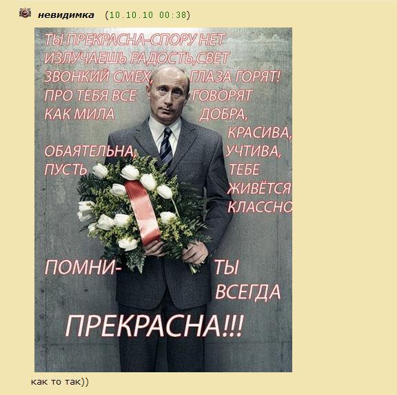 Поздравления от путина с днем рождения людмила 28