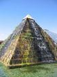 Альтернатива (фрагмент пирамиді есть у Литьки)