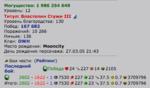 Снимок экрана 2018-01-03 в 14.18.46