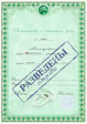 развод на сертификате