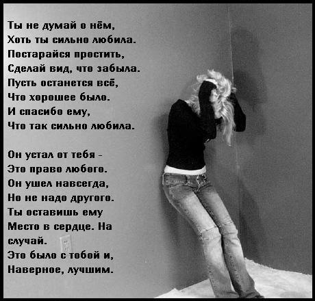 kak-trahayut-pyanih-russkih-sisyastih-zhopastih-shlyuh