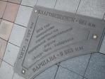 Чита-Хабаровск