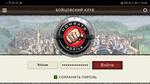 Screenshot_20201215_100657_com.maddevices.combatsmobile
