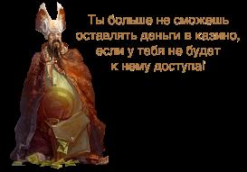 http://img.scrolls.combats.com/ph/1245562717/src/JUAIeypf2Hi2jrtzlyGEQEO0XChQGCnVmE1zmKMatRw.png