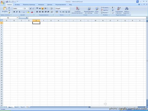 Как зафиксировать значение ячейки в Excel? - Полезная информация для всех