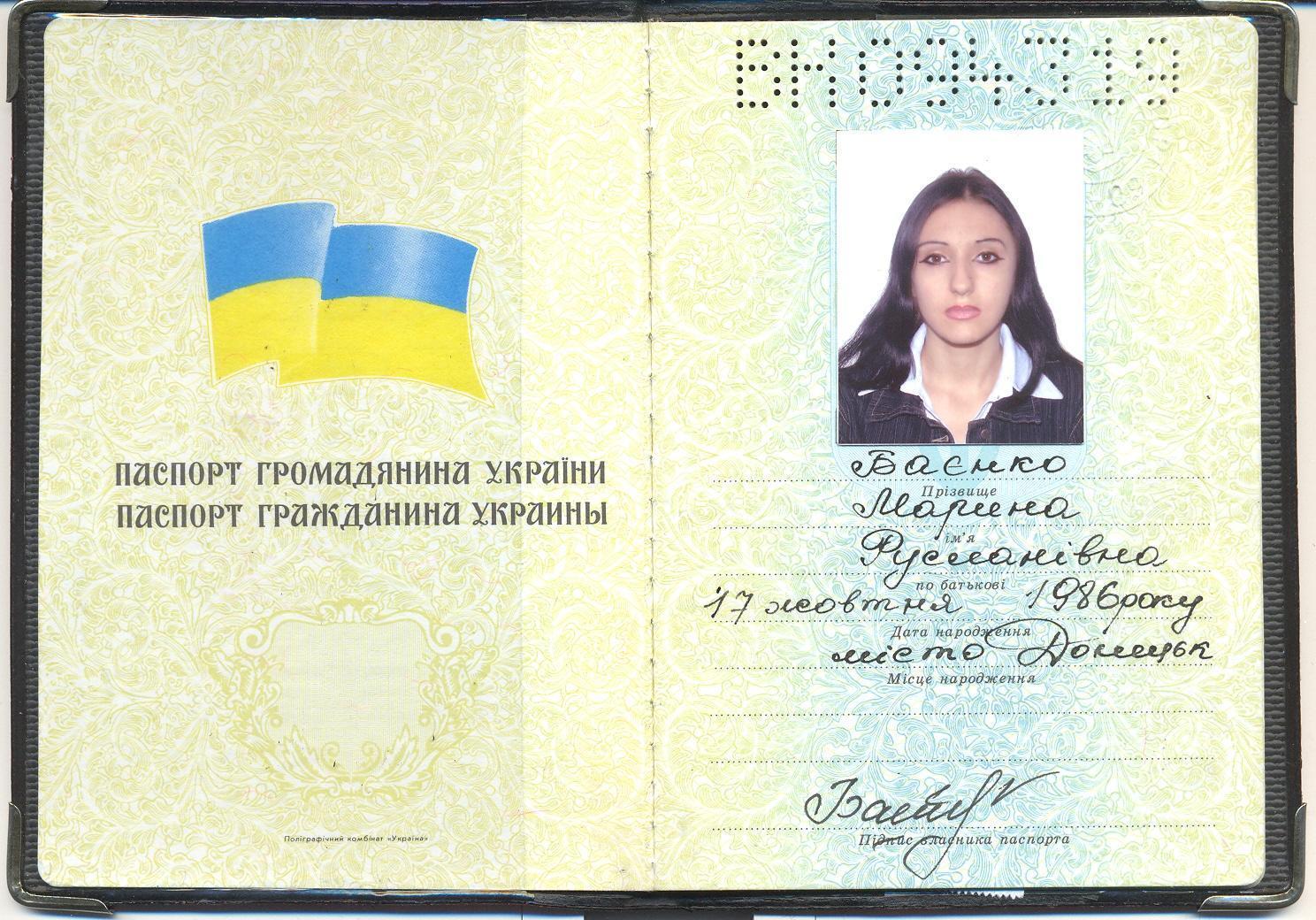 Заграничный паспорт фото в платке 4