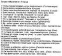 Загадки в Мурзилке 20 лет назад)))))))