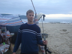 На рыбалке камболу поймали