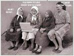 Бабушки - тоже женщины.