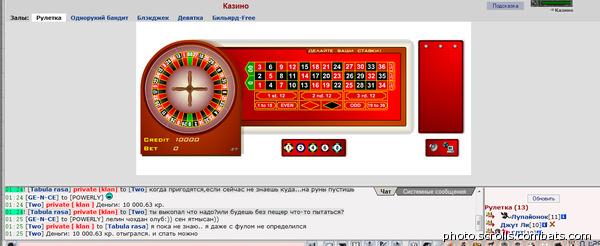 Рулетка scroll казино рулетка онлайн бесплатно и без регистрации игровые автоматы