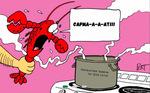 lobster-joke