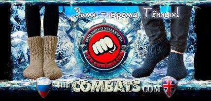 http://img.scrolls.combats.com/ph/1365469152/src/PGxcrLDQ3e1sE2Yqyn2bDghQ0bpyH0qjwERdGlv8wXsw.jpg