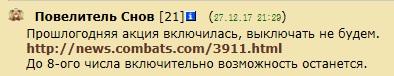 http://img.scrolls.combats.com/ph/1499823522/src/qWm5pfWYm21o9qHWD83ZAwd9UdQnLEunvWz2h6qieFg.jpg