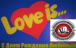 love-is_46807727_big_ (4)